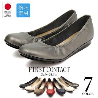 第一次接觸/第一次接觸軟軟蘋果拉伸泵婦女黑不白的線索芭蕾舞平底鞋低跟鞋舒適鞋低反彈小大大小 2.5 釐米鞋跟 109-39,800