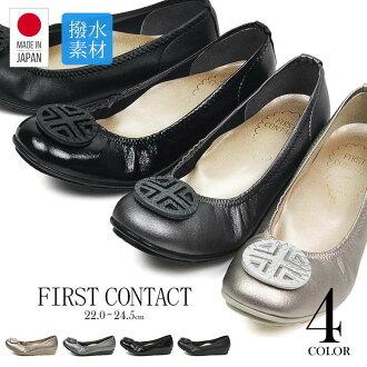 日本第一次接觸泵不會傷害軟大片剝奪婦女步行黑色芭蕾舞平底鞋低跟鞋舒適鞋輕盈的泡沫較小大小 2.5 釐米鞋跟 109-39801