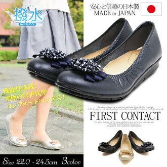 日本第一次接觸泵不會傷害軟大片剝離步行黑色比茹芭蕾平底鞋低跟鞋舒適女鞋輕質泡沫較小大小 2.5 釐米鞋跟 109-39803