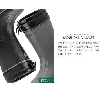 【送料無料】MOUNTAIN VILLAGE あったか スノーブーツ メンズ 防水 防寒 防滑 滑り止め ラバーブーツ レインブーツ ロング 歩きやすい おしゃれ 長靴 雪 レインシューズ ロングブーツ 黒 ブラック グレー 幅広 雪かき 防寒靴 ウィンターブーツ 大きいサイズ rb-567
