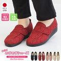 【3千円前後】80代女性の誕生日プレゼントに!履きやすくておしゃれな靴のおすすめは?