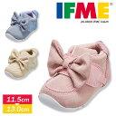 【レビューでもれなく】 プレゼント Baby feet (ベビーフィート) 12.5cm ベビーシューズ ベビースニーカー ファーストシューズ トレーニングシューズ【あす楽対応】【ナチュラルリビング】