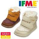 イフミー IFME 子供靴 14.5 ベビーシューズ IFME ブーツ キッズ 雪遊び かわいい おしゃれ 子ども スノ...