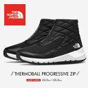 ノースフェイス ブーツ レディース 防寒 ショートブーツ レディース フロントジップ 履きやすい 歩きやすい 暖かい ブ