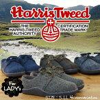 【送料無料】【HarrisTweed(ハリスツイード)】王室デザートブーツレディースカジュアルシューズムートンブーツ黒人気ショートブーツボア/ファーブーツレースアップブーツ靴tk29146