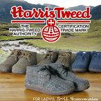 【送料無料】【HarrisTweed(ハリスツイード)】王室デザートムートンブーツレディース黒カジュアルシューズショートブーツボア/ファーブーツレースアップブーツ靴