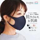 安心の日本製 男女兼用 ユニセックス キッズ ジュニア 洗えて繰り返し使える 立体マスク ウォッシャブル マスク 1枚入り 風邪 ホコリ MA-33