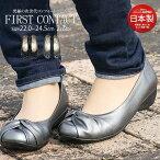 【送料無料】FIRSTCONTACT日本製カジュアルパンプス痛くない脱げないぺたんこリボンローヒールパンプス黒フラットシューズフォーマルコンフォートパンプス靴レディース歩きやすい低反発冠婚葬祭オフィスウエッジソール美脚39761