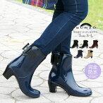【送料無料】【SURZO/スルジョー】美脚レインブーツレディースショートレインブーツヒールレインブーツおしゃれ長靴雪レインシューズ人気バイカラー靴ETSR-5040