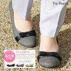 【送料無料】Yu-Becckパンプス痛くないローヒール黒リボンぺたんこラウンドトゥバレエシューズレディース靴歩きやすいフラットシューズぺたんこパンプス黒4355