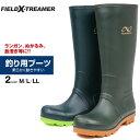 【送料無料】FIELD X-TREAMER ロングブーツ 長...