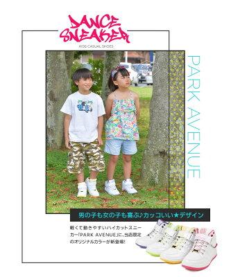 90f40c07da5f9 ...  楽天ランキング1位受賞 PARK AVENUE 子供靴 おしゃれ ダンス スニーカー キッズ ジュニア ...