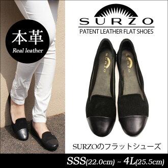 絨面皮革泵滑女裝真皮黑色流行步行低跟鞋牛津無賴學生婦女的皮革滑鞋 pettanko 鞋婦女的芭蕾舞鞋 ETSR 5009
