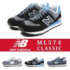 【送料無料】newbalanceニューバランススニーカーメンズNBML574D定番クラシックモデルウォーキングシューズ軽量黒おしゃれ人気ニューバランス574クラシック
