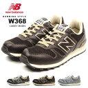 Nb-w368-01