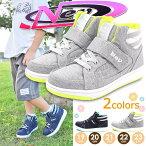 【送料無料】NEVSURF子供靴軽量ダンススニーカーキッズジュニア女の子男の子ハイカットnev-308