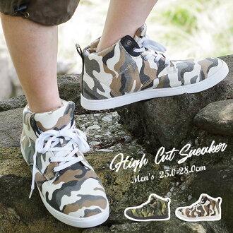 羽量級的運動鞋男裝高切流行偽裝偽裝花邊休閒鞋男士夏季男式鞋休閒帆布鞋鉛 0210