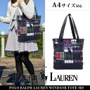 Polo-winds-tote-01