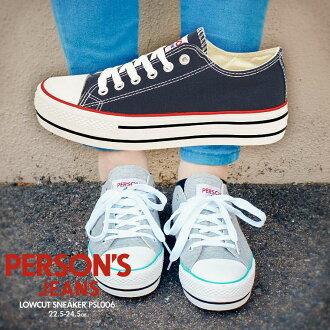 厚底帆布運動鞋婦女低胸休閒運動衫易穿式運動鞋走路鞋婦女灰色海軍 PSL-006