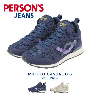 人的牛仔褲休閒運動鞋婦女行走的光受歡迎的運動散步鞋跑步鞋白色休閒鞋網運動鞋婦女 PSL-016