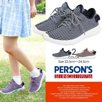人的牛仔褲休閒運動鞋婦女低切運動步行鞋跑步鞋白色休閒鞋帆布網 PSL-019