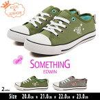 【送料無料】SOMETHINGEDWIN子供靴スニーカーキッズ女の子かわいいジュニアサイドジップカジュアルシューズローカットレディース靴小さいサイズフラットシューズガールズ20cm21cm22cm23cmSOM-3023