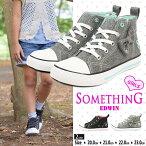【送料無料】【SOMETHINGEDWIN】子供靴スニーカーキッズ女の子ジュニアかわいいカジュアルシューズハイカット靴小さいサイズフラットシューズガールズ20cm21cm22cm23cmSOM-3024
