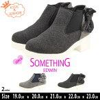 【送料無料】SOMETHINGEDWIN子供靴サイドゴアブーツキッズ女の子ジュニアリボンハイカットヒールSOM-3057