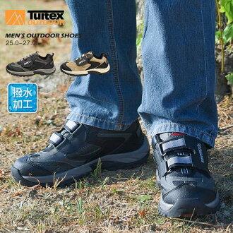 TULTEX 戶外防水功能戶外鞋徒步鞋男人低胸 4e 遠足鞋男裝攀岩鞋 TEX-933