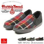 HarrisTweed王室インヒールスリッポンスニーカーレディース黒スエードカジュアルシューズローカット靴おしゃれジュニアtk22918
