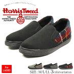 HarrisTweed王室インヒールスリッポンスニーカーレディース黒スエードカジュアルシューズローカット靴おしゃれジュニアtk22919