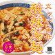 酸辣湯麺 6食セット 送料無料(スーラータンメン サンラータンメン 中華麺 生麺 細麺 酸…