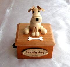オルゴール 木製からくり犬〔テリア〕TM001B