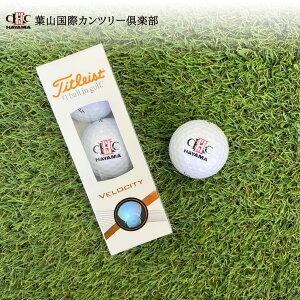 葉山国際CCオリジナルロゴゴルフボール3個セット