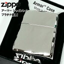 【ポイント10倍】ZIPPO アーマー ジッポ ライター 鏡...
