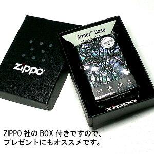 ZIPPOアーマージッポシェルアラベスク両面加工重厚シェルインレイ天然貝象嵌ブラックニッケル高級ジッポーライタープレゼントギフトメンズ