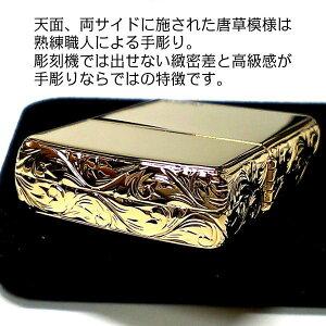 ZIPPOアーマージッポライター限定3面手彫り唐草K24純金仕上げゴールド金タンクGPかっこいいメンズレディースギフトプレゼント
