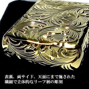 ZIPPOアーマージッポライター5面立体彫刻唐草リーフゴールドチタン加工金タンク深彫りかっこいい重厚チタニウム高級メンズレディースギフト