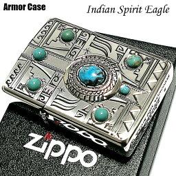 ZIPPO アーマー ジッポ ライター インディアンスピリット イーグル 銀イブシ かっこいい 動画有り ターコイズ 天然石 おしゃれ 重厚 メンズ レディース プレゼント ギフト