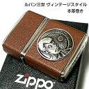 ZIPPO ライター NZ-28 千と千尋の神隠し カオナシメタル ブラック スタジオ ジブリ コレクション ジッポー zippo【ポイントアップ3倍】