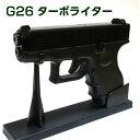 【ポイント3倍】電子式ガスライター G26 ターボライター ブラック ミリタリー