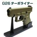 【ポイント3倍】電子式ガスライター G26 ターボライター カーキ ミリタリー系