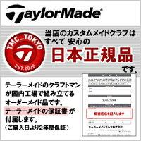 テーラーメイド/ミルドグラインド/ハイトゥ/ビッグフット/ウェッジ/テーラーメード/MILLEDGRIND/HI-TOE/BIGFOOT/WEDGE/特注/日本正規品/送料無料