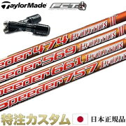 �ơ��顼���/�ơ��顼�ᥤ��/M2/TaylorMade/�ɥ饤�С�/�ե������ȡ��쥹�ԡ�����(MotoreSPEEDER)�����/����̵��