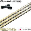 テーラーメード/テーラーメイド/M4/TaylorMade/ドライバー/フジクラ/スピーダーエボリューション6/SPEEDEREvo6/送料無料