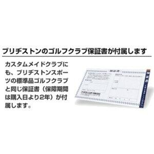 【日本正規品】ブリヂストン XD-3 ドライバー 2018 UST mamiya マミヤ ジ・アッタス(The ATTAS 4/5/6/7)[BRIDGESTONE/XD3/DRIVER/右打用][メーカーカスタム][特注][日本仕様]