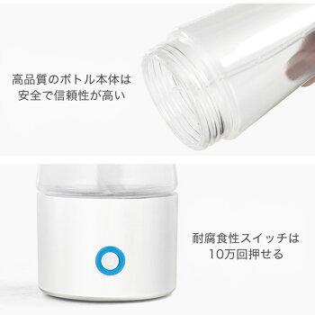 次亜塩素酸水生成器ZIA+WATER300ml[正規品]次亜塩素酸水電解次亜水生成器スプレー容器日本企画プレゼント