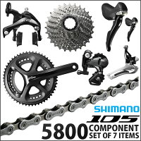 【送料無料】【SIMANO】シマノ1055800コンポーネント7点セットコンポSETCOMPONENT自転車【ロードバイク】【福袋】