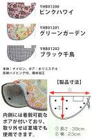 ギザプロダクツ【GIZAPRODUCTS】【GP】ハンドルカバーBR-HD/YHB01200/YHB01201/YHB01202