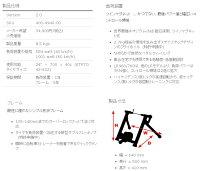 MINOURA(ミノウラ)サイクルトレーナーLR760ローラー台
